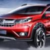 Harga Mobil Honda BRV Terbaru dan Spesifikasi