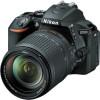 Daftar Harga Kamera Nikon 2017 | Digital Camera