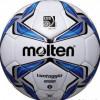 Daftar Harga Bola Sepak | Harga Bola Molten 2017
