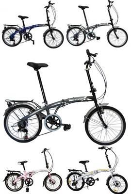 Harga Sepeda Lipat Murah