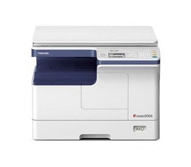harga mesin fotocopy hitam putih toshiba